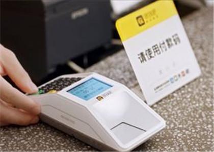 收钱吧刷卡手续费怎么收?