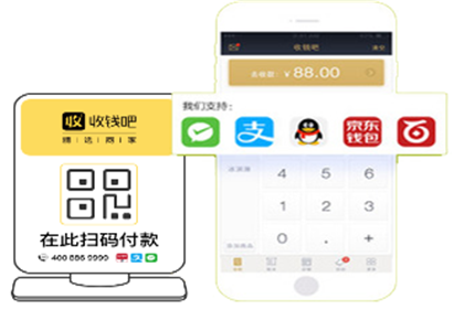 收钱吧app安全吗?